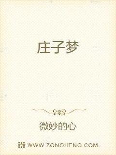 花火官方网站