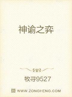 七年之痒小说改编