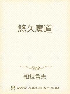唐风锦瑟小说