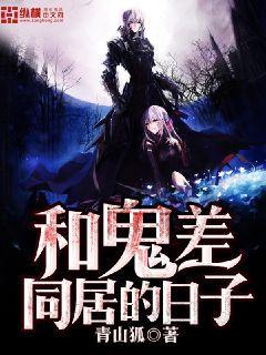 青之痕小说